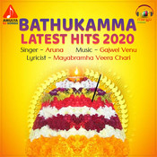 Bathukamma Latest Hits 2020 Songs
