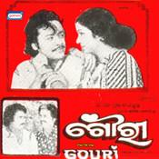 Ki Sundara Aha Song
