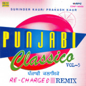 Punjabi Classico Vol 5 Songs