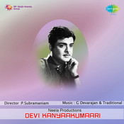 Devi Kanyakumari Songs