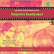 Eniyetra Sandyakal Songs