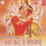 Daya Kar De Mahamai (Bhents On Track Songs