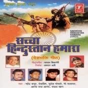 Sachcha Hindustan Hamara Songs