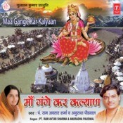 Maa Gange Kar Kalyaan Songs