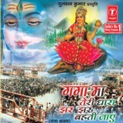 Ganga Maa Teri Dhara Jhar Jhar Behti Jaye Songs