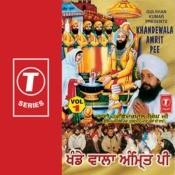 Khandewala Amrit Pee Songs