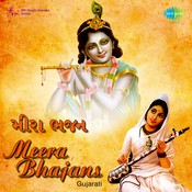 Meera Bhajans  By Various Artistes Songs