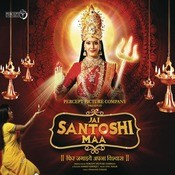 Jai Santoshi Maa Songs