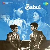 Babul Songs