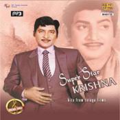 Super Star Krishna Films Telugu Films Combination Songs