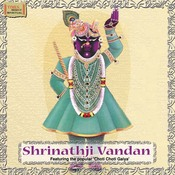Shrinathji Vandana Songs
