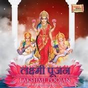 Lakshmi Poojan Songs