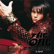 2002 The One Live In Concert Songs