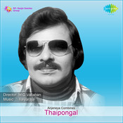 Thaipongal Songs