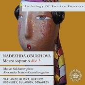 Anthology of Russian Romance: Nadezhda Obukhova, Disc 1 Songs