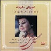 Golhaye Tazeh No. 31 & 25 - Persian Music Songs
