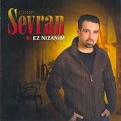 Ez Nizanim Songs