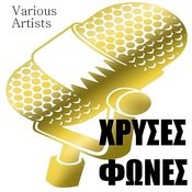 Chryses Fones - Golden Voices Songs