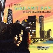The Music Of Shulamit Ran Songs