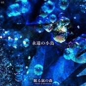 Eien-No-Kotori Songs