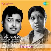 Thunaivan Songs