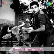 Emme Thammanna Songs