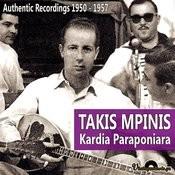Kardia Paraponiara: Authentic Recordings 1950-1957 Songs