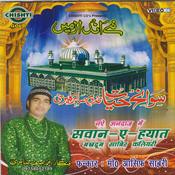 Sawan E Hayat Songs