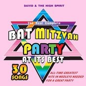 Bat Mitzvah Party At Its Best Songs