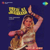 Payal Ki Jhankaar Songs