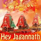 Hey Jagannath Songs