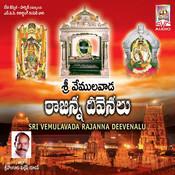 Sri Vemulavada Rajanna Deevenalu Songs