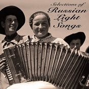 Selections Of Russian Light Songs Songs