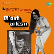 Dee Wale Ae Dikra Songs