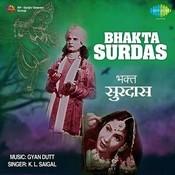 Bhagat Surdas Songs