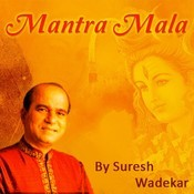 Mahalaxmi Mantra MP3 Song Download- Mantra Mala By Suresh