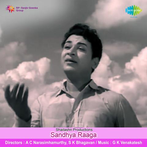 Sandhya raaga all songs download or listen free online saavn.