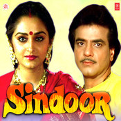 Sheela-Sindoor Songs