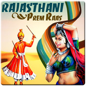 Rajasthani Prem Raas Songs