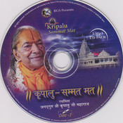 Kripalu Sammat Mat Vol - I Songs