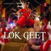 Lok Geet - Marathi Songs