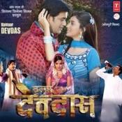 Humaar Devdas Songs