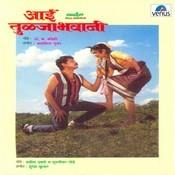 Aai Tulajabhavani Songs