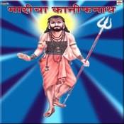 Madicha Kanifnath Songs