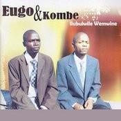 Ilubulwile Wemwine Songs