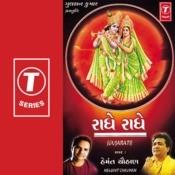 Radhe Radhe Songs