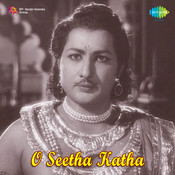 Oh Seetha Katha Tlg Songs