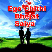 Ego Chithi Bhejat Saiya Songs