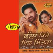 Kunda Kar Gay Bhaiya Rani Song