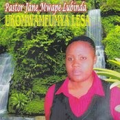 Kamyanse Amalumbo Song